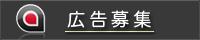 激選商事の部長命令デリバリー日本橋店