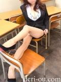 イケない女教師 の 千葉 美咲さん