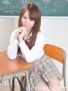 アフタースクール の エミリさん