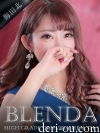 club BLENDA北店