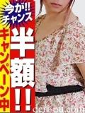 五反田 R~アール~