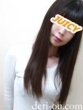 Juicy+