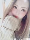 Amore(アモーレ)・初恋の時のときめきを の 愛香(あいか)さん