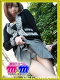 激安デリヘル名古屋 M&M