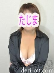 遊び妻 木更津店