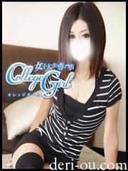 女子大生専門店 College girl(カレッジガール) の ひなさん