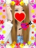 素人娘専門店 Make Love(メイクラブ)