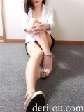 びしょぬれ新人秘書 の ランさん
