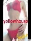 yellowhouse の ヒナさん