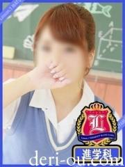 イエスグループ lesson1(レッスンワン)松山校 の ゆうさん
