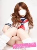 あいらぶ-ロリ専門-60分1万円 の アオイ☆さん
