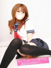あいらぶ-ロリ専門-60分1万円 の アキ☆さん