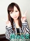徳島若妻☆プラチナム☆ の りょうさん