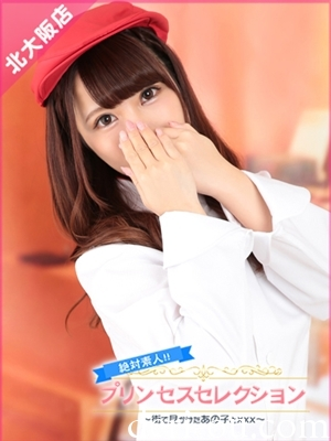 Princess Selection北大阪|りんさん