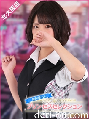 Princess Selection北大阪|マミヤさん