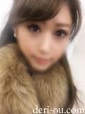 Princess Selection北大阪 の ゆりかさん