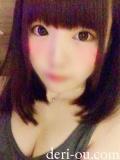 Princess Selection北大阪 の あむさん