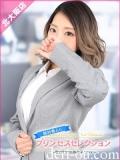 Princess Selection北大阪 の らんさん