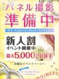 Princess Selection北大阪 の みかさん
