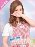 Princess Selection北大阪 の うたさん