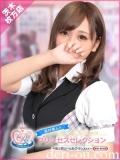 Princess Selection北大阪 の あいりさん