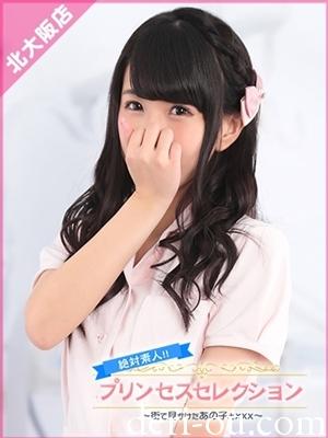 Princess Selection北大阪|めいかさん