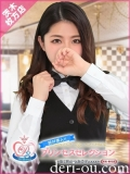 Princess Selection北大阪 の てんさん