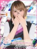 Princess Selection北大阪 の ゆうきさん