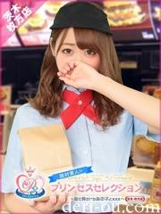 プリンセスセレクション茨木・枚方店