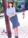 五十路マダム 徳島店 (カサブランカグループ) の 大林亜希子さん