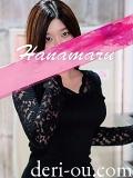 難波ホテヘルTHISIS♀HANAMARU華組ディスイズ女はなまる華組 の ゆかさん