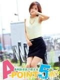 AVANCE福岡