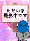 COCO幕張