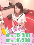 札幌美女図鑑 の ゆりさん